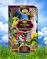 Чаи Кавказа Травы для щитовидки