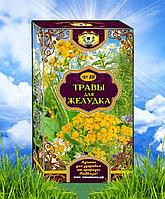 Чаи Кавказа Травы для желудка
