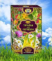 Чаи Кавказа Травы для печени