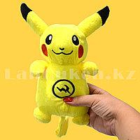 Мягкая игрушка Пикачу 24 см желтая