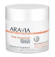 Крем ARAVIA для тела увлажняющий лифтинг Pink Grapefruit 300 мл №94383