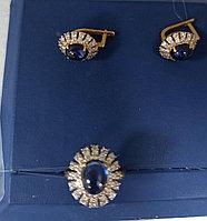 Комплект с бриллиантами и сапфирами . размер кольца 18, 5.