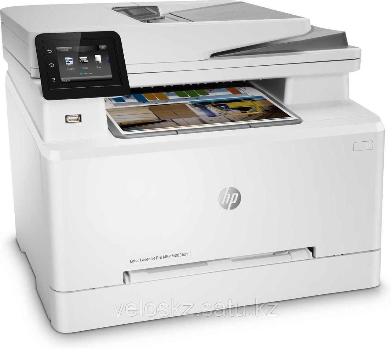 HP МФУ HP Color LaserJet Pro MFP M283fdn 7KW74A