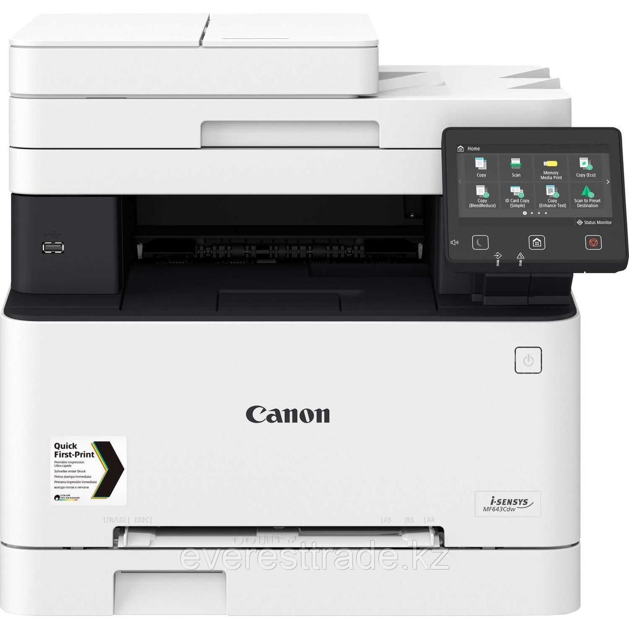 Canon МФУ Canon i-SENSYS MF643 Cdw 3102C008