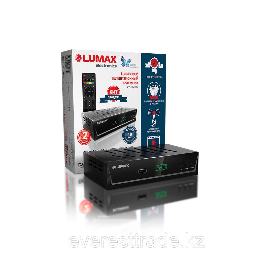 LUMAX Цифровой телевизионный приемник LUMAX DV3201HD Металл
