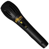 RITMIX Микрофон RITMIX RDM-130 черный