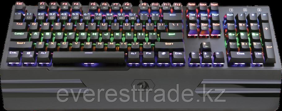 Redragon Клавиатура проводная Redragon Hara, фото 2