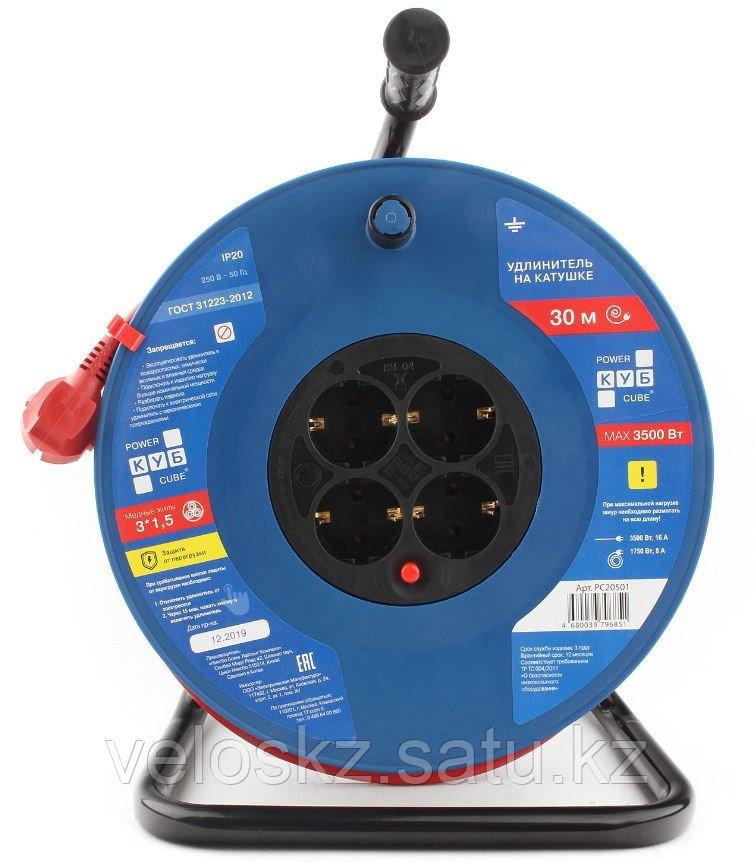 Power Cube Удлинитель Power Cube PC20501, 16 А/3,5 кВт, 30 м, 4 розетки с/з, красно-синий, катушка