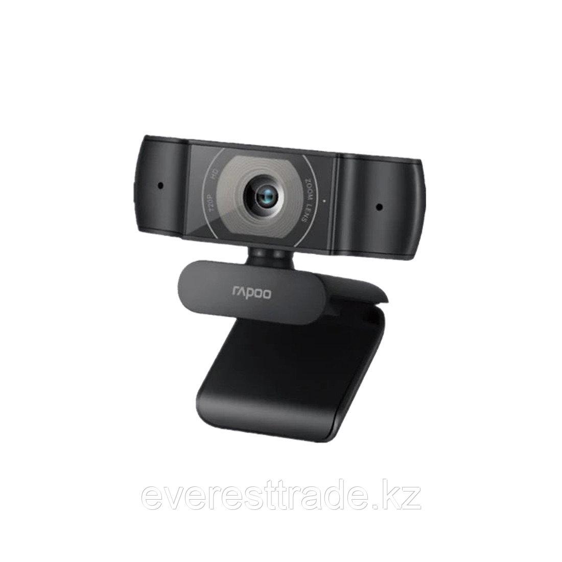 Rapoo Веб камера Rapoo C200, USB 2.0, 2.0Mpx