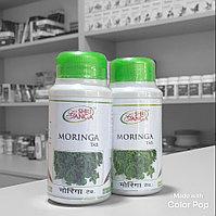 Моринга Шри Ганга (здоровые суставы) Moringa Shri Ganga 60 таб.