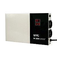 Стабилизатор SVC W-2000