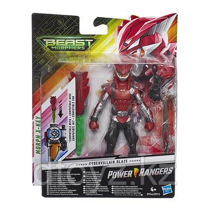Hasbro Power Rangers Киберзлодей  Блейз E5944