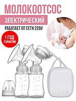 Электрический молокоотсос набор 2 бутылочки