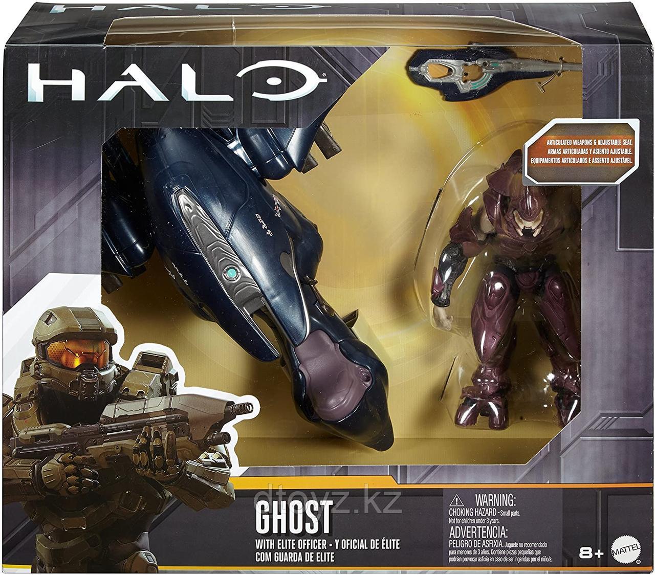 Halo 6 Ghost Vehicle и Элитный офицер. DNT97