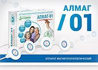 АЛМАГ 01 аппарат Россия Еламед завод 3 года гарантии