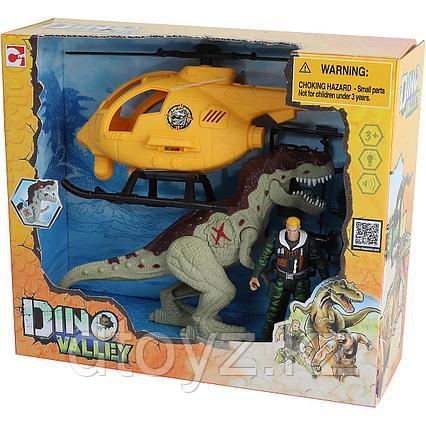 Chap Mei Dino Valley Охота на Тираннозавра на вертолете