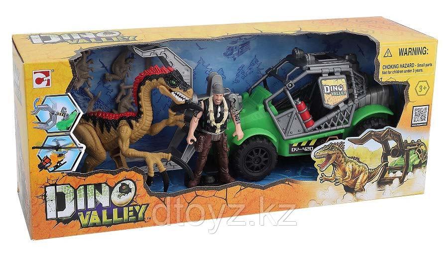 Chap Mei Dino Valley Охотник на джипе
