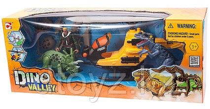 Chap Mei Dino Valley Охотник за динозаврами, с вертолётом