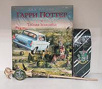"""Подарочный Набор""""Книга Гарри Поттер и Тайная комната с иллюстрациями+Волшебная палочка+Галстук+ЗначокСлизерин"""