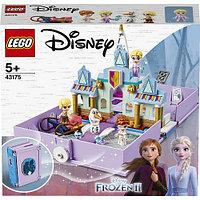 Конструктор LEGO Disney Книга сказочных приключений Анны и Эльзы 43175