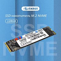 SSD диск 128Gb TXRUI NVME128, M.2, PCIe 4.0