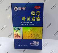 Комплекс витаминов для глаз, Черника и Лютеин, таблетки, 60 штук