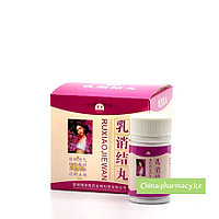 Препарат для лечения мастопатии, гиперплазии молочной железы, от болей в груди «Ruxiaojiewan»