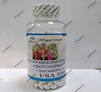 Жидкий кальций+ витамин Д3, 500 штук