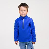 Джемпер для мальчика, цвет синий, рост 122 см