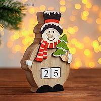 Вечный календарь «Снеговик с ёлкой» 16×10,5×3 см
