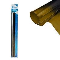 Тонировочная плёнка для автомобиля TORSO 50x300 см, 5, переход черно-золотой
