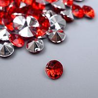 """Декор для творчества акрил кристалл """"Красная"""" цвет №1 d=0,6 см набор 125 шт 0,6х0,6х0,4 см"""