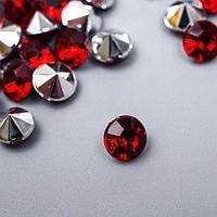 "Декор для творчества акрил кристалл ""Рубин"" цвет № 16 d=0,6 см набор 125 шт 0,6х0,6х0,4 см"