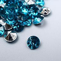 """Декор для творчества акрил кристалл """"Голубая"""" цвет № 30 d=0,6 см набор 125 шт 0,6х0,6х0,4 см 54490"""