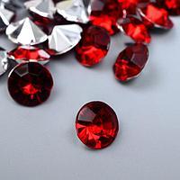 "Декор для творчества акрил кристалл ""Рубин"" цвет № 16 d=1 см набор 50 шт 1х1х0,5 см"