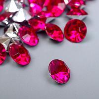 "Декор для творчества акрил кристалл ""Ярко-розовая"" цвет № 37 d=1 см набор 50 шт 1х1х0,5 см"