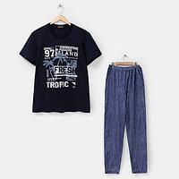 Костюм мужской (футболка, брюки) 'Фреш', цвет тёмно-синий, размер 48