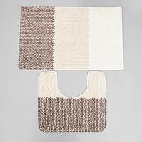Набор ковриков для ванной и туалета SAVANNA 'Тепло', 2 шт 50x80 см, 40x50 см