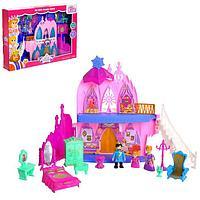 Замок для кукол 'Волшебный замок' свет, звук, с фигурками и аксессуарами