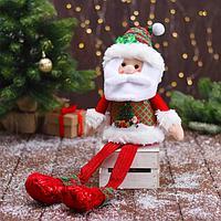 Мягкая игрушка 'Дед Мороз в новогоднем костюме - длинные ножки' 12х62 см