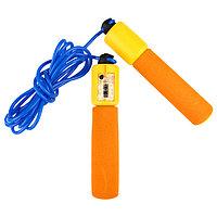 Скакалка со счётчиком, неопреновые ручки, 2,55 м, d0,5 см, цвета МИКС