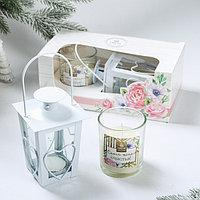 Набор свечи и подсвечник 'Самого теплого счастья', 20,6 х 8 х 11 см