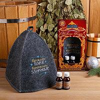 Подарочный набор 'Счастливого Нового года' шапка с вышивкой, 2 масла по 15 мл