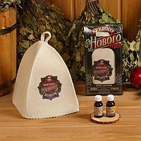 Набор 'Крутого Нового года' шапка, 2 масла 15 мл