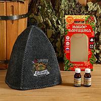 Набор банный шапка и 2 аромамасла по 15 мл 'Крепкого здоровья в Новом году'