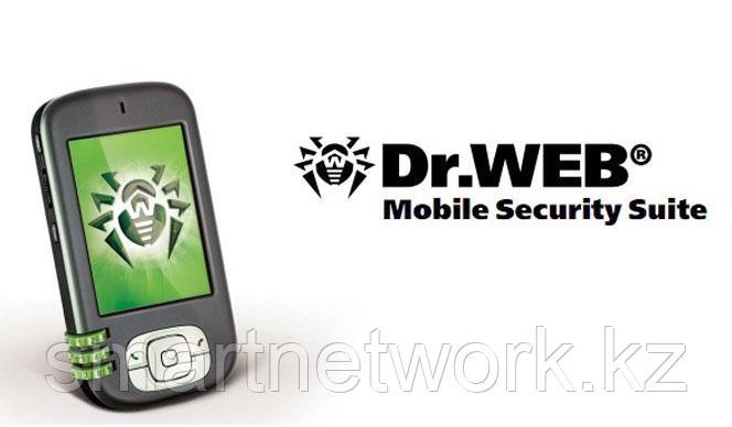 Dr.Web Mobile Security Suite - защита мобильных устройств