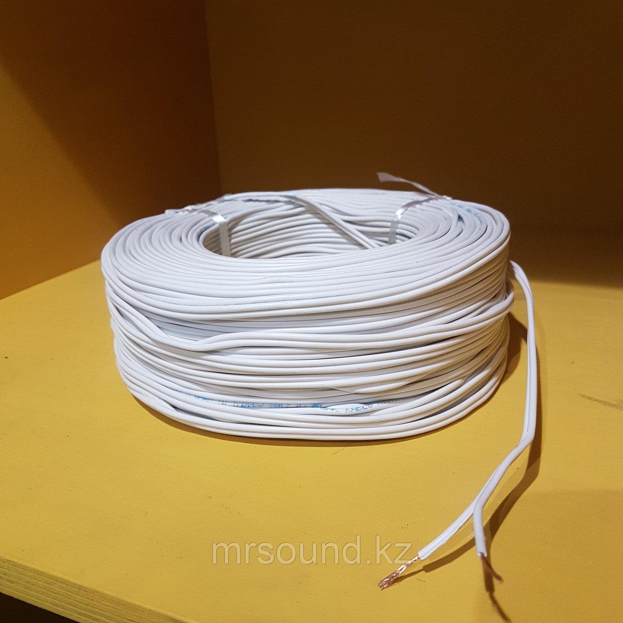 Акустический кабель 2х0,75 белый