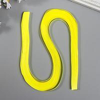 Полоски для квиллинга 120 полосок плотность 80 гр 'Ярко-жёлтые' ширина 0,5 см длина 53 см