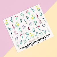 Слайдер - дизайн для ногтей 'Provence'