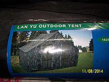 Палатка большая чабанка
